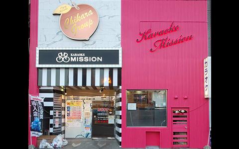 MISSION知立駅前店